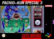 Логотип Emulators Pachio-kun Special 3 [Japan]