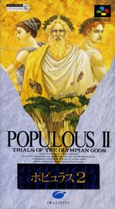 Populous II : Trials of the Olympian Gods [Japan] image