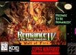 logo Emulators Romance of the Three Kingdoms IV : Wall of Fire [USA]
