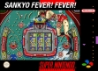 logo Emulators Sankyo Fever! Fever! [Japan]