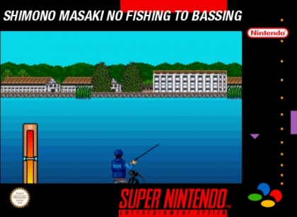 Shimono Masaki no Fishing to Bassing [Japan] image