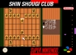 logo Emulators Shin Shougi Club [Japan]