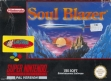 logo Emulators Soul Blazer [Germany]