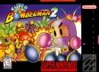logo Emuladores Super Bomber Man 2 [Japan]
