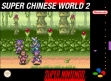 logo Emulators Super Chinese World 2 : Uchuuichi Butou Taikai [Japan]
