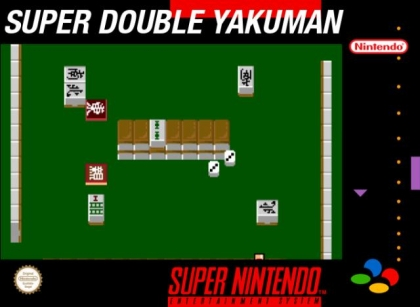 Super Double Yakuman [Japan] image