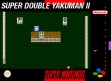 logo Emulators Super Double Yakuman II [Japan]