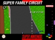 Логотип Emulators Super Family Circuit [Japan]
