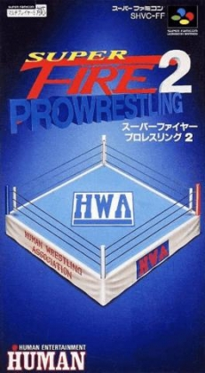 Super Fire Pro Wrestling 2 [Japan] image