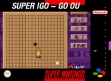 Logo Emulateurs Super Igo : Go Ou [Japan]