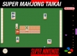 logo Emulators Super Mahjong Taikai [Japan]