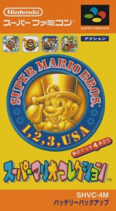 Super Mario Collection [Japan] image