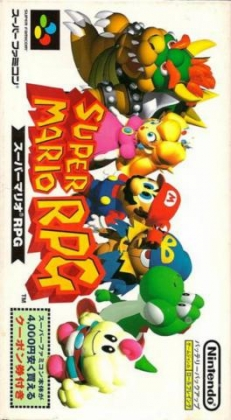 Super Mario RPG [Japan] - Super Nintendo (SNES) rom download