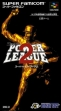 Logo Emulateurs Super Power League 2 [Japan]