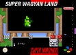 Логотип Emulators Super Wagyan Land [Japan]