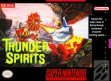 Логотип Emulators Thunder Spirits [Japan]