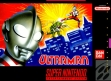 logo Emulators Ultraman [Europe]