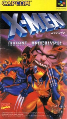 X-Men : Mutant Apocalypse [Japan] image