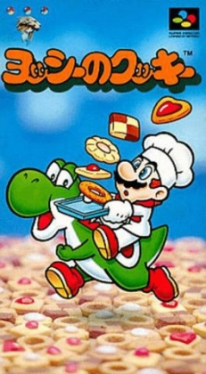 Yoshi no Cookie [Japan] image