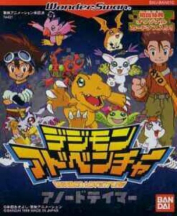 Digimon Adventure: Cathode Tamer [Japan] image
