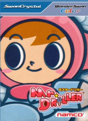 Best WonderSwan Games - Mr Driller