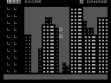 Логотип Emulators CITY PATROL