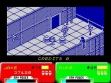 logo Emulators ESCAPE FROM THE PLANET OF THE ROBOT MONSTERS (CLONE)