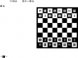 Логотип Emulators Chess.A