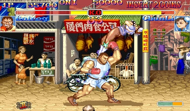 Hyper Street Fighter II: The Anniversary Edition (USA 040202) image