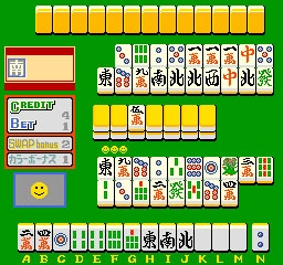 Mahjong Club [BET] (Japan) image