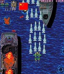 Red Hawk (US) - MAME 0 139u1 (MAME4droid) rom download | WoWroms com