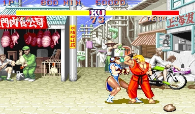 Street Fighter Ii The World Warrior Japan 910214 Mame 0 139u1