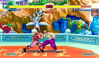 Super Street Fighter II Turbo (USA 940323) - MAME 0 139u1