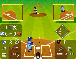 Super World Stadium '92 Gekitouban (Japan) image