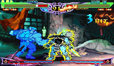Vampire Hunter 2: Darkstalkers Revenge (Japan 970913) image