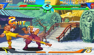 X Men Vs Street Fighter Japan 961004 Mame 0 139u1 Mame4droid