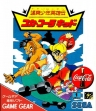 logo Emulators SASSOU SHOUNEN EIYUUDEN COCA-COLA KID [JAPAN]