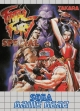 logo Emulators FATAL FURY SPECIAL [EUROPE]