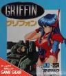 logo Emulators GRIFFIN [JAPAN]