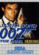 logo Emulators JAMES BOND 007 : THE DUEL [EUROPE]