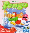 logo Emulators PENGO [JAPAN]