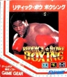 logo Emulators RIDDICK BOWE BOXING [JAPAN]
