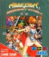 logo Emulators SHINING FORCE GAIDEN : ENSEI, JASHIN NO KUNI E [JAPAN]