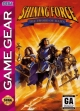 Logo Emulateurs SHINING FORCE II : THE SWORD OF HAJYA [USA]