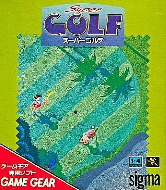 SUPER GOLF [JAPAN] image