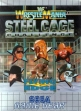 logo Emulators WWF WRESTLEMANIA STEEL CAGE CHALLENGE [EUROPE]