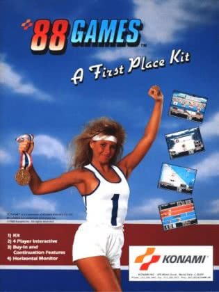 '88 GAMES image