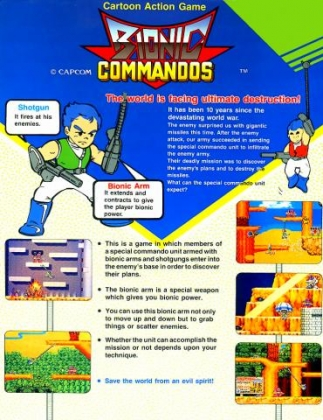 BIONIC COMMANDO [EUROPE] image
