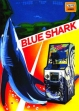 Logo Emulateurs BLUE SHARK