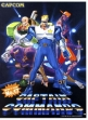 Logo Emulateurs CAPTAIN COMMANDO [JAPAN] (CLONE)